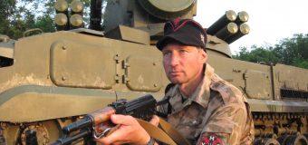 Керівництво Київської міської організації