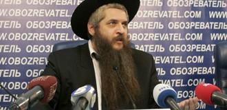 Головний рабин Києва: Порошенко – єврей (частина друга)