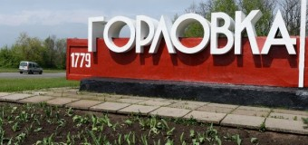 У Горлівці продовжується антиросійський бунт: бойовики погрожують Захарченку здати місто українцям