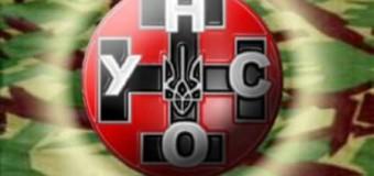 ЗВЕРНЕННЯ  УНА-УНСО від 19.08. 2016