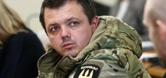 Мінські домовленості – «це угода про розчленування України» Росією, Німеччиною та Францією:  частина третя