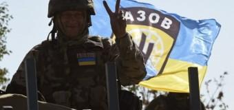 """СБУ взялася за """"Азов"""" та його базу в Києві"""