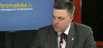 ГАМБИТ АВАКОВА