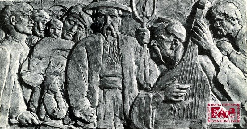 1966_kolijivshchyna_bareljef-pamjatnyka_fragm1_kat-2