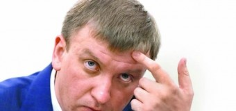 НАБУ відкрило справу щодо міністра юстиції Петренка. ВІН  ЗАРЄЄСТРУВАВ  УНА-УНСО  РАБІНОВИЧА…
