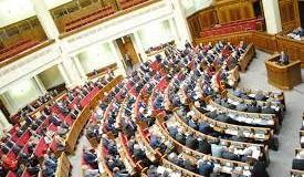 229 агентів ФСБ РФ у ВР УКРАЇНИ  ГОТОВІ ГОЛОСУВАТИ ЗА КОНСТИТУЦІЮ ПУТІНА-ПОРОШЕНКО