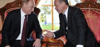 ПУТИН  ПРИНОСИТ  СВОИ  ИЗВИНЕНИЯ  ЕРДОГАНУ: РФ отменит санкции против Турции