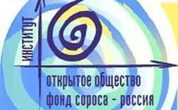 В Росії почали палити книги, видані за підтримки Фонду Сороса