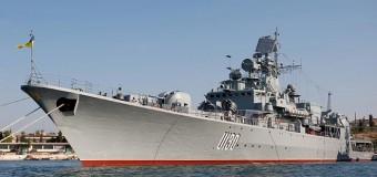 УКРАЇНСЬКА  КУМЕДІЯ  НАД  ЯКОЮ  СМІЮТЬСЯ  В  США: 13 адміралів на 2 бригади кораблів ВМС!    :-))