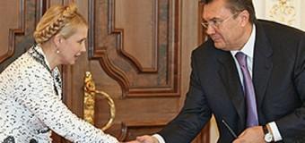 У Межигір'ї знайдені документи про розподіл посад між Януковичем і Тимошенко до 2029 року