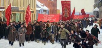 У 1917 вальцмани-гройсмани експропріювали «буржуїнів», у 2017 вони будуть експропріювати «пролетаріїв»…