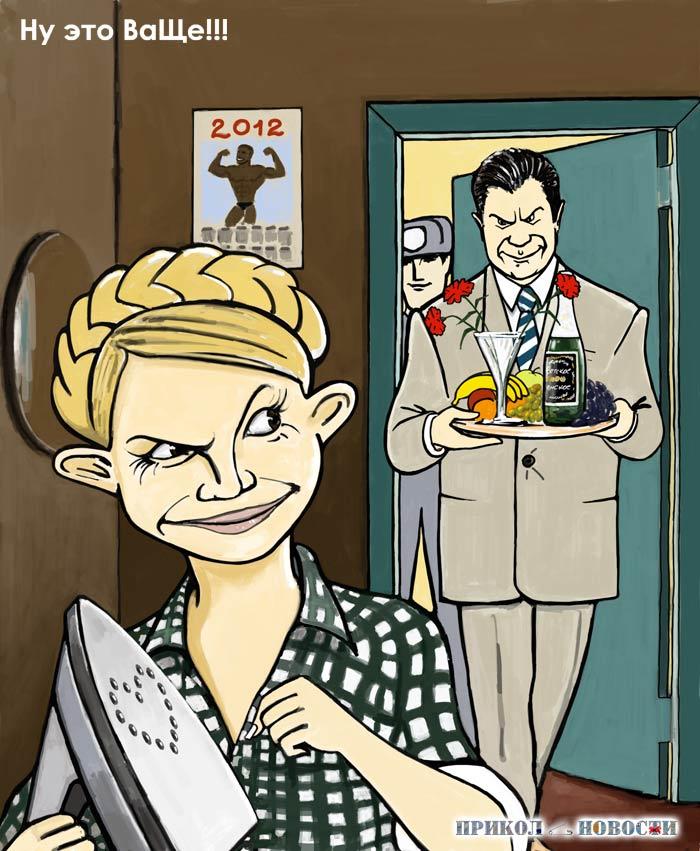 Sharzhi-i-Karikatury-na-politikov-Ukrainy-i-Rossii-Belorusii-Timoshenko-Yanukovich-3-06-02-14
