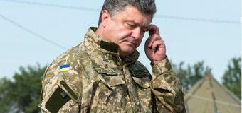 Міноборони  України приступило до  ліквідації  боєздатних підрозділів ЗСУ