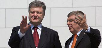 ЧОМУ  УКРАЇНА  НЕ  МОЖЕ  ПЕРЕМОГТИ  РОСІЮ, а РОСІЯ  ПЕРЕМОГЛА  МОК:  тому, що у президента МОК Томаса Баха  як і у Президента України – бізнес в Росії!
