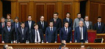 USA:  Україні  нав'язується расизм