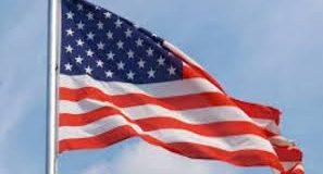 ПРОТИ  КОРУПЦІЇ  В УКРАЇНІ: операція США  – «НАСТУПНИК»