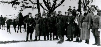 Польська окупація Західної України 1918-1939