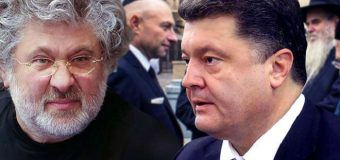 Заява УНА-УНСО з приводу  «націоналізації» Порошенком  власності Коломойського