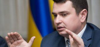 """НАБУ  поставило займатися справою «чорної бухгалтерії» дебіла,  і програло справи Мартиненко та """"чорної бухгалтерії"""" ПР"""