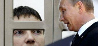 Савченко з сестрою поїхала до Москви отримати консультації  у своїх кураторів з приводу блокади Донбасу  та роковин «Небесної  сотні»