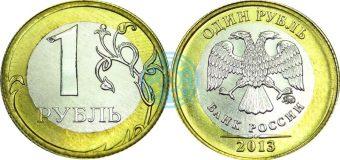 Рубль рухне за  тиждень