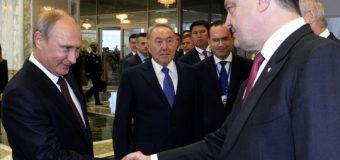 РФ планує розпочати бойові дії у Харківській та Сумській області