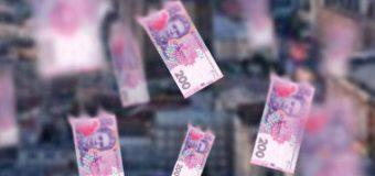 ХУЦПА:  гройсмани    позбавили  українців субсидій…