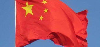 Китаю російський газ  не потрібен