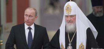 Російська православна  церква, Путін, вибори, педофілія, Кабаєва …