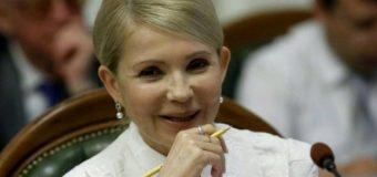Між Тимошенко та Саакашвілі стався конфлікт