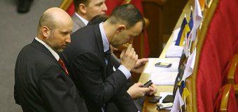 Наливайченко: Турчинов знищив  всі   документи про Могилевича