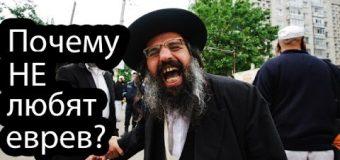The New York Times: Липовый мир между лейбористами и евреями