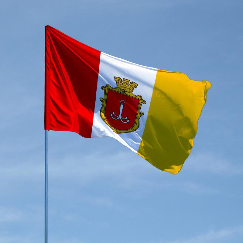 flag-odessy_b