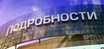 ІНТЕР  та … мабуть 112 продовжують залишатися російськими каналами…