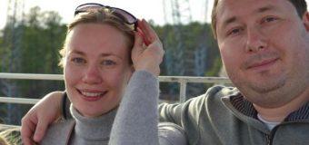 СБУ: Нє… ви бачили ці  дві нахабні кацапські морди? :))  Дружина в нього  громадянка Росії… :))