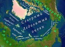 ГОЛОВНА  ЗАГРОЗА  РФ  –  Україна! Потім  –  Арктика, Японія…