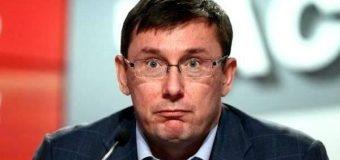 Вашингтон вдруге відмовив  Луценку в зустрічах у  США і не допустив його на  літак