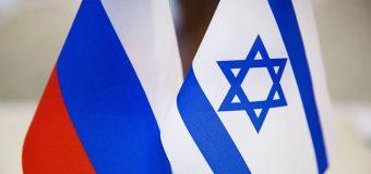 ТРАМП  –  ПРЕЗИДЕНТ  США. ТАК  РОСІЯ , ЧИ …  ІЗРАЇЛЬ?!?!?