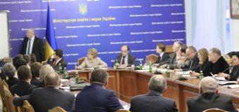 ЛІВОРАДИКАЛЬНЕ  ЛГБТ   активно діє вже в Міністерстві  Освіти  і Науки  України  та  не  лише…