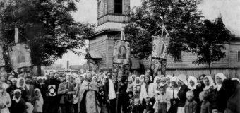 ЦЬОГОРІЧ – 80-ТІ РОКОВИНИ АКЦІЇ РУЙНУВАННЯ УКРАЇНСЬКИХ ЦЕРКОВ ХОЛМЩИНИ Й ПІДЛЯШШЯ…