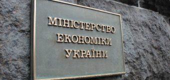 Україна  – ЦЕ  27  РОКІВ  ЕКОНОМІКИ  ІДІЙОТІВ…