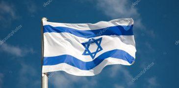 ІЗРАЇЛЬ  ПРОГОЛОСИВ  СЕБЕ  ЖИДІВСЬКОЮ  ДЕРЖАВОЮ…