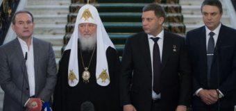 Захід запровадив санкції проти Медведчука за анексію Криму, але влада України їх не підтримала!
