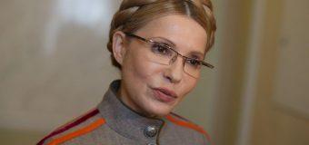 """Вердикт суду  США: на закупівлі """"Таміфлю"""" Тимошенко """"наварила"""" 19 мільйонів доларів…"""