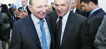 Гейтс розповів, що Пінчук (Кучма) був клієнтом Манафорта…