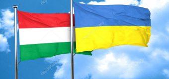 На Західному фронті: Закарпатті українцям таємно роздають угорські паспорти…