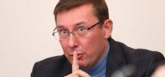 БІЗНЕС  ГЕНПРОКУРОРА  УКРАЇНИ: СІЛЬКИ  Югга  ОТРИМАВ  ЗА  ТИМУРА, чи  він виконує накази  Путіна   безкоштовно???