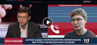 """Завдання  телеканалів """"NewsOne"""", """"112"""" та """"Інтер"""" – підживлювати антиукраїнські настрої…"""