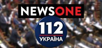 """Експерт: Канали на кшталт """"112 Україна"""" та """"NewsOne"""" – це психологічна м'ясорубка для журналістів…"""