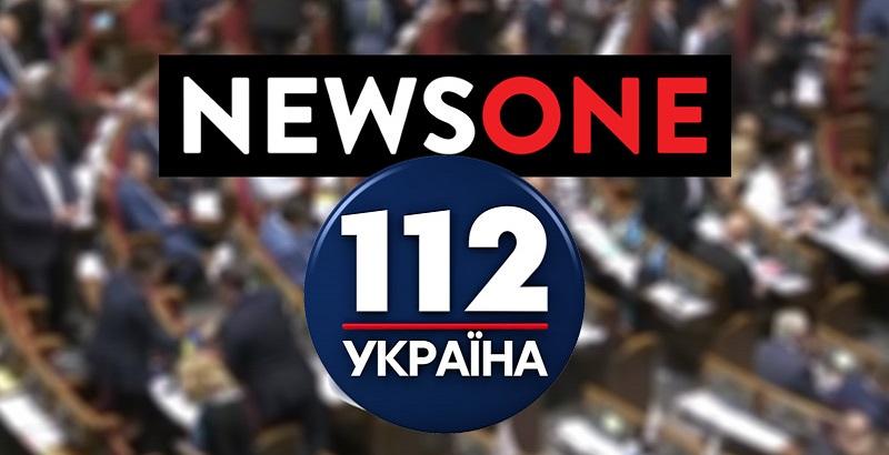 newsone-112